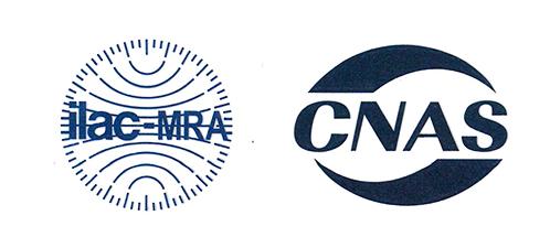 CNAS实验室认可证书标志.png